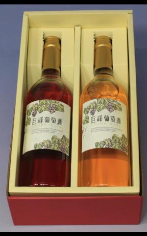 久留米地場産品「巨峰ワイン」2本セット