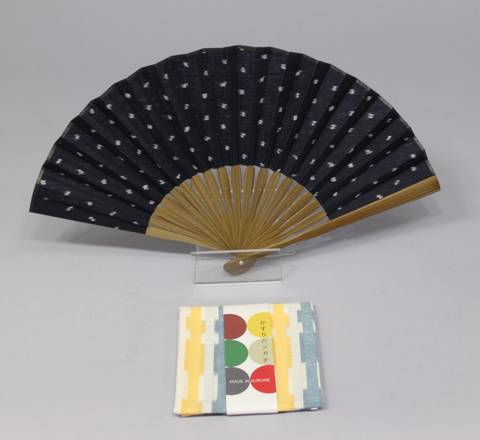 久留米市特産品「扇子とハンカチ」