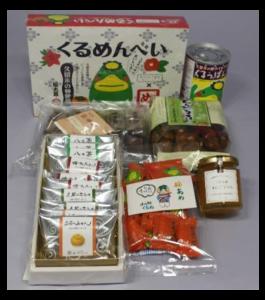 久留米地場産品お菓子セット