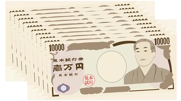 A賞:キャッシュバック10万円