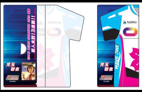 児玉碧衣選手V3マスクケース2種セット