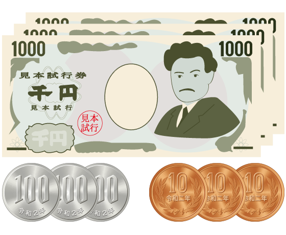 3,330円