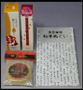 地場産品(椿シリーズ&久留米弁手ぬぐいセット)