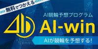 ai-win