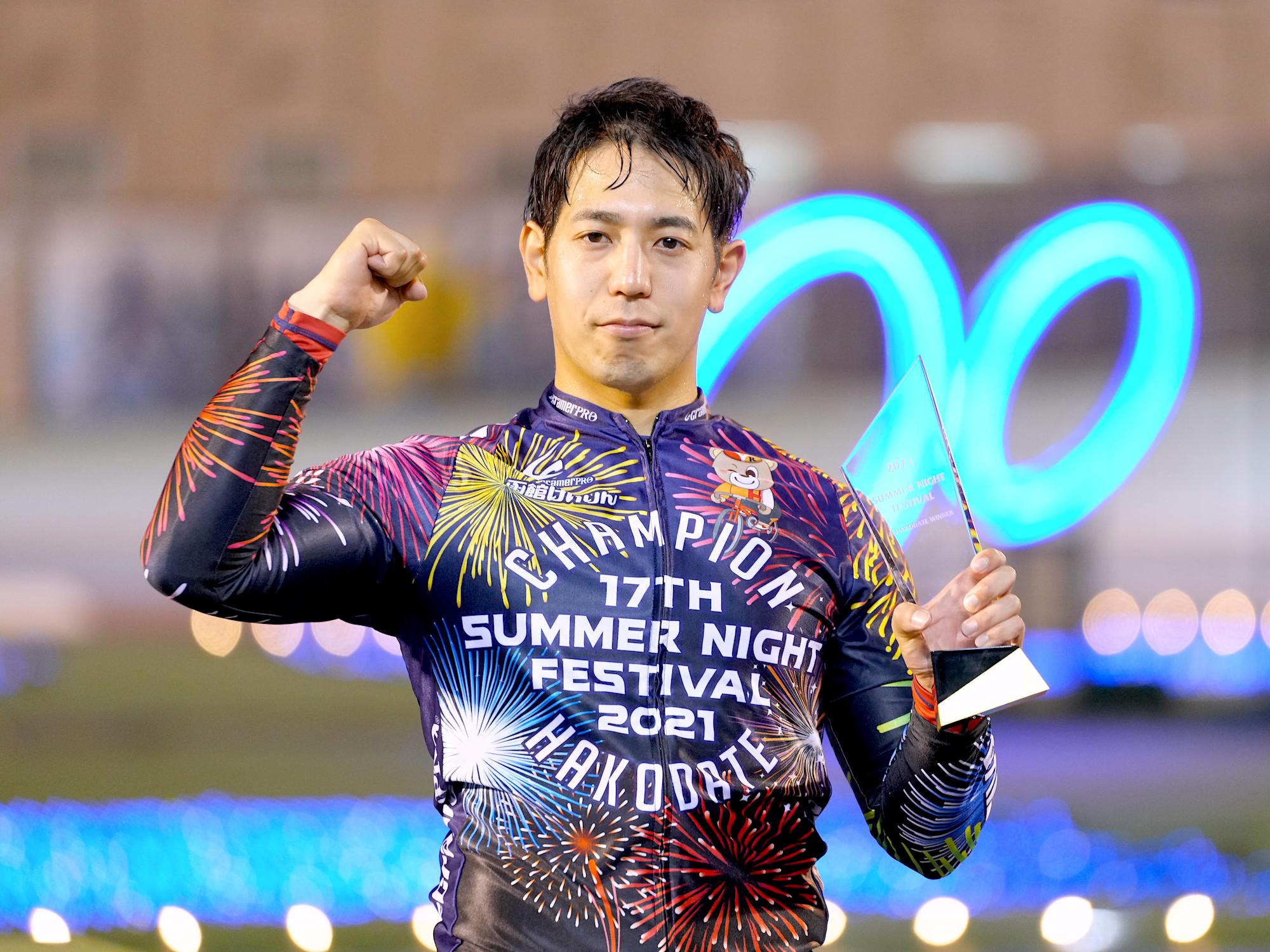 函館競輪G2「第17回サマーナイトフェスティバル」優勝松浦悠士