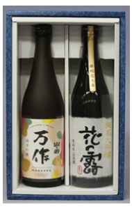 久留米地場産品地酒2本セット